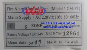 Chungmei CM P1 5 zones