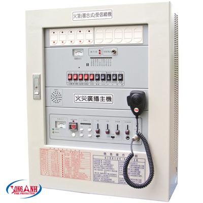 Báo cháy Chungmei CM-P1 10 kênh