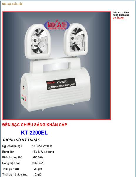 Đèn chiếu sáng khẩn cấp kentom KT2200EL