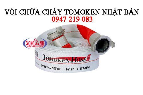 Vòi chữa cháy Tomoken nhật bản