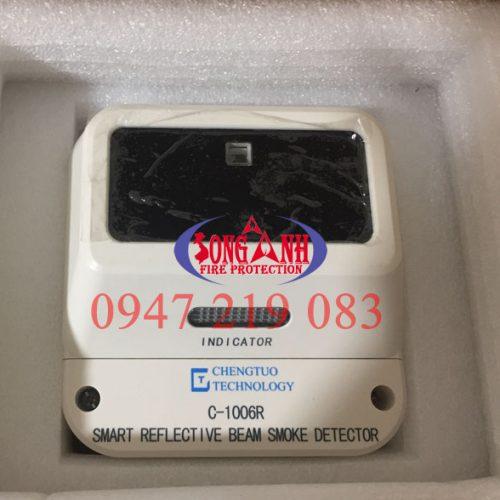 đầu báo khói beam C-1006R Chengtuo