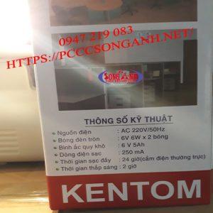 đèn sạc chiếu sáng khẩn cấp Kentom 2200EL