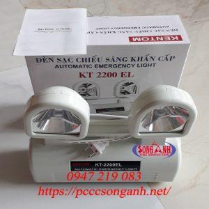 đèn khẩn cấp Kentom KT2200EL bảo hành 12 tháng